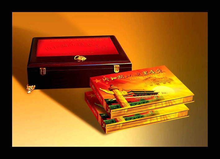 礼品包装 邮品画册 纪念收藏品等等