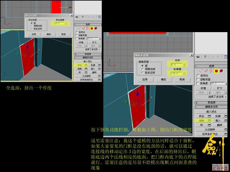 室内装修设计软件/家装设计3d效果图/房子卧室-格式:jpeg 图