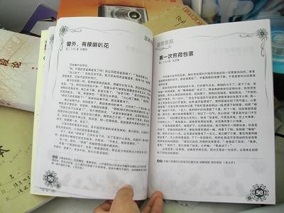 精选作文:走复兴路,圆中国梦(800字)作文  五千年的历史,仍没有结束!