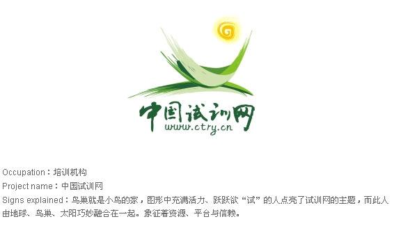 深圳一家专业的标志设计公司设计的标志