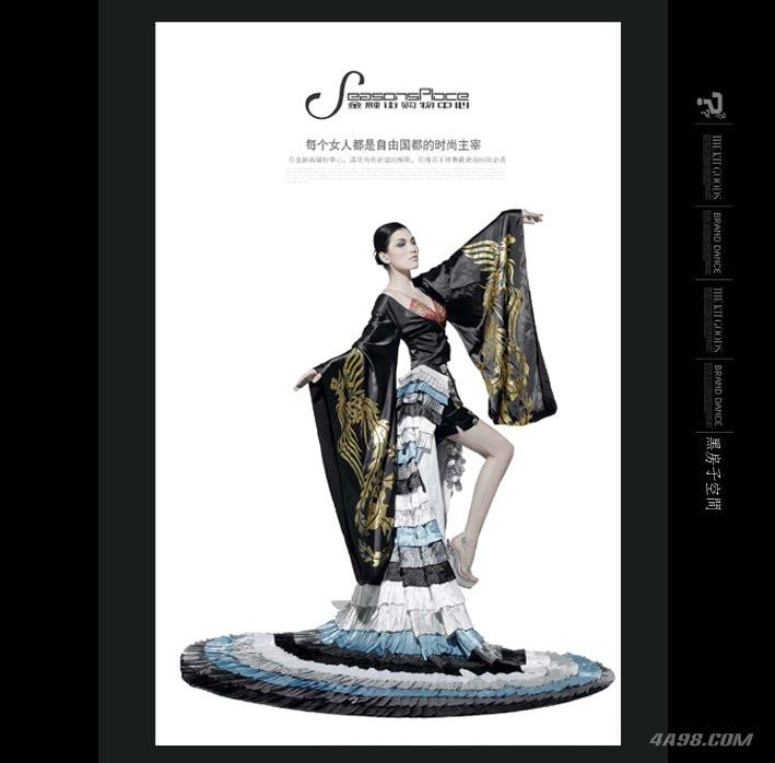 天黑黑口风琴谱子-2007黑房子平面设计作品作品集