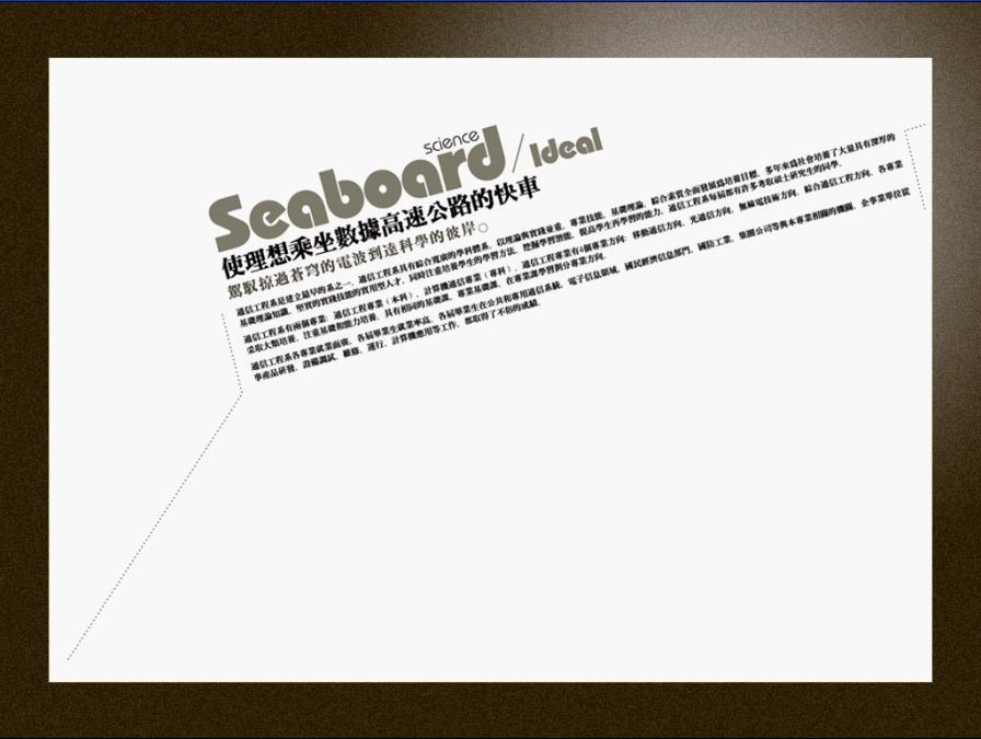 文字排版 平面设计 设计作品 设计素材 设计教程 第3页 红动论坛 全球图片