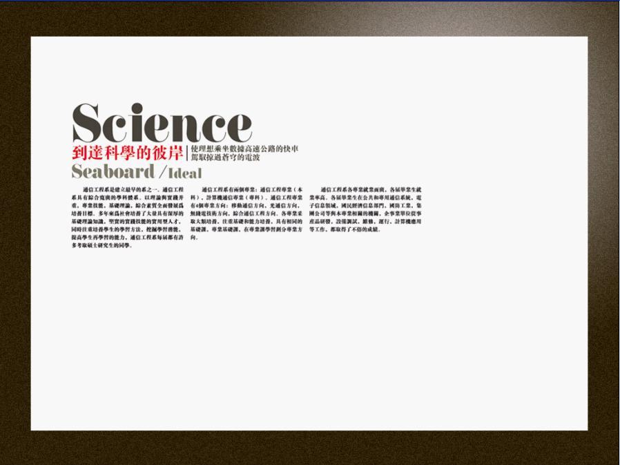 纯文字排版_其他广告_平面_原创设计 第一设计网 - 红
