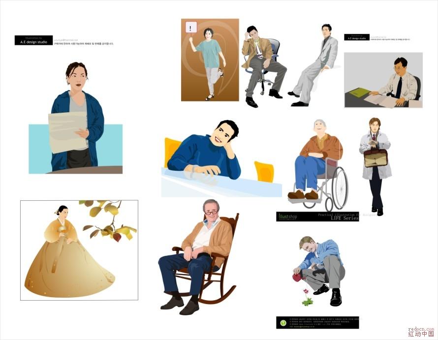 求中老年人日常生活的矢量图素材求助