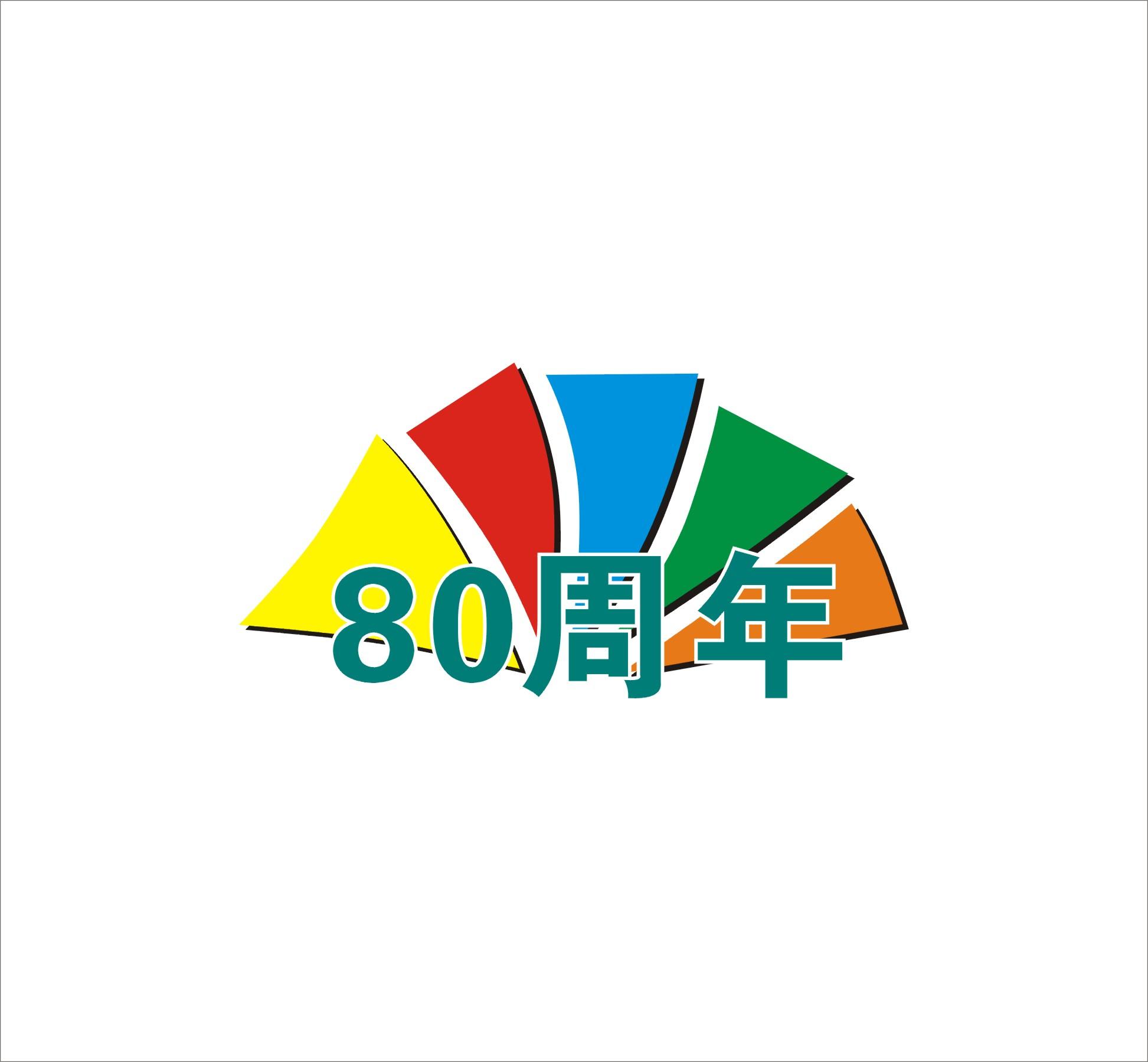 logo logo 标志 设计 矢量 矢量图 素材 图标 1945_1799