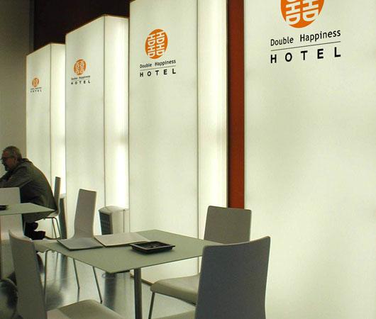 双喜大酒店 -品牌形象识别2.JPG