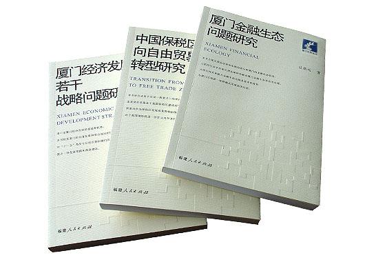 p1-8-3.jpg