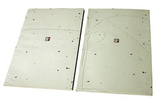 p1-4-2.jpg