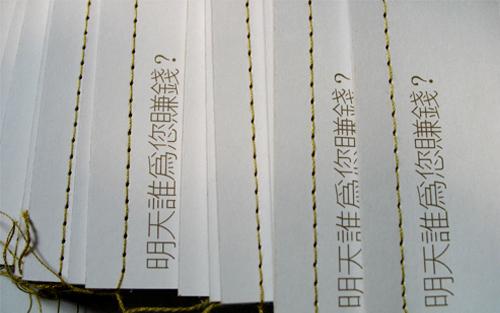 penbeat红昭愿简易谱子-子楚品牌形象设计 深圳 专注 简单  关键字: