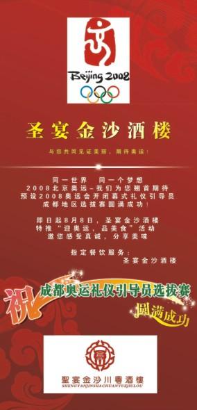 个人- 红动中国设计论坛!- 第84页 第一设计网 - 红动