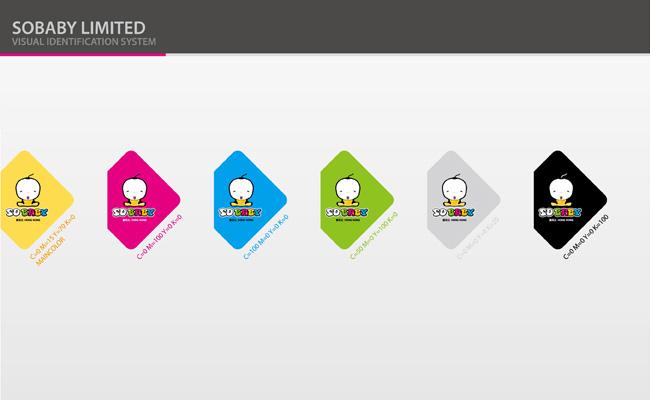母婴标志_母婴标志模板下载图片编号1301966_IT行业