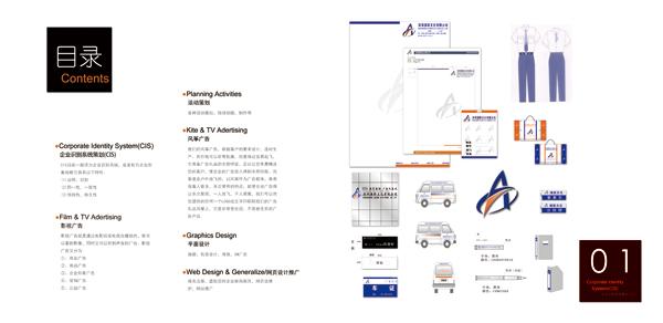 排版 平面设计 设计作品 设计素材 设计教程 第115页 红动论坛 全球人图片