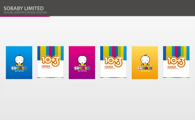 母婴标识_母婴标志设计图__企业LOGO标志_标志图标_