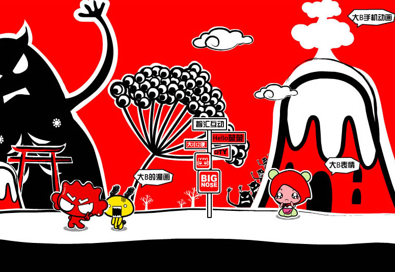 大小BB www.daxiaobb.cn.jpg