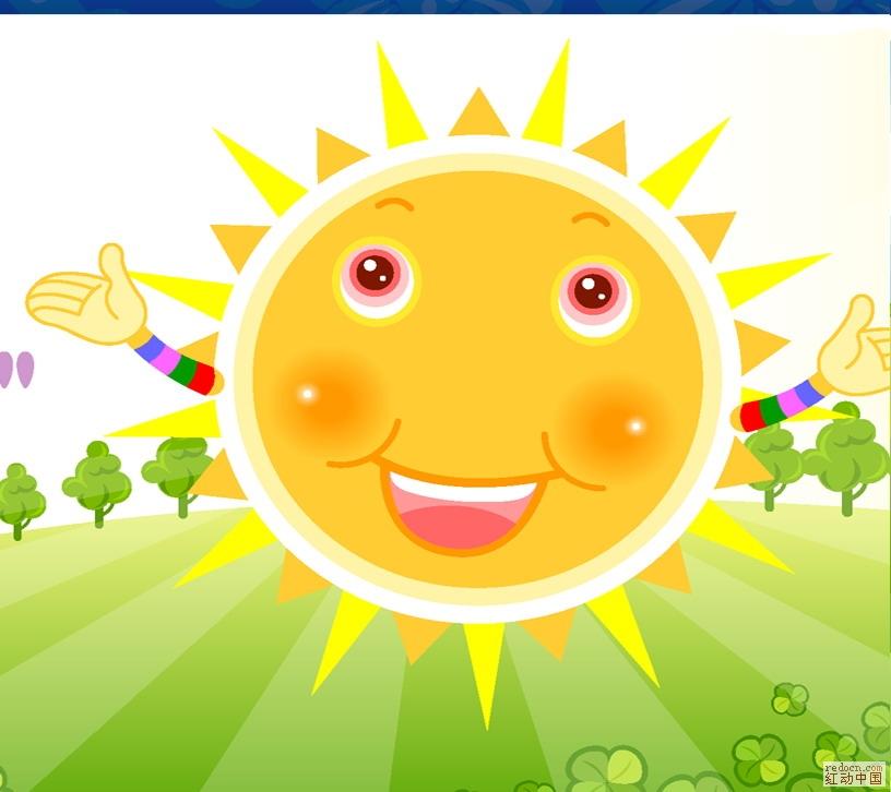 想要一个可爱的小太阳