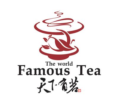 茶叶logo_vi|ci_平面_原创设计