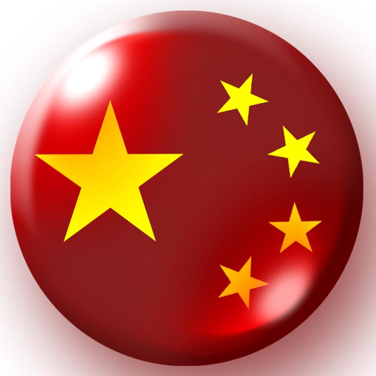 中国国旗 qq头像_qq魔法师