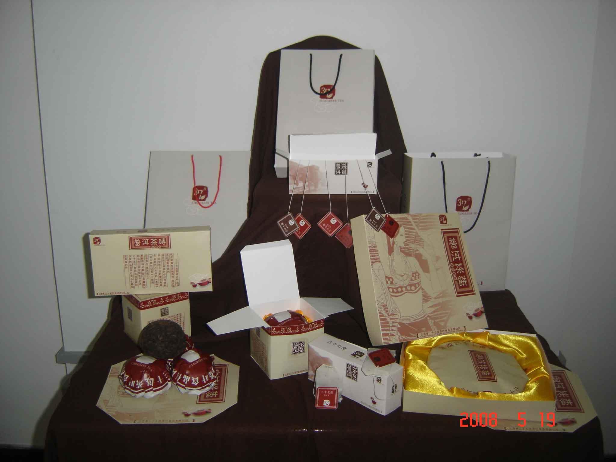 普洱茶饼茶叶包装盒设计(毕业设计稿)