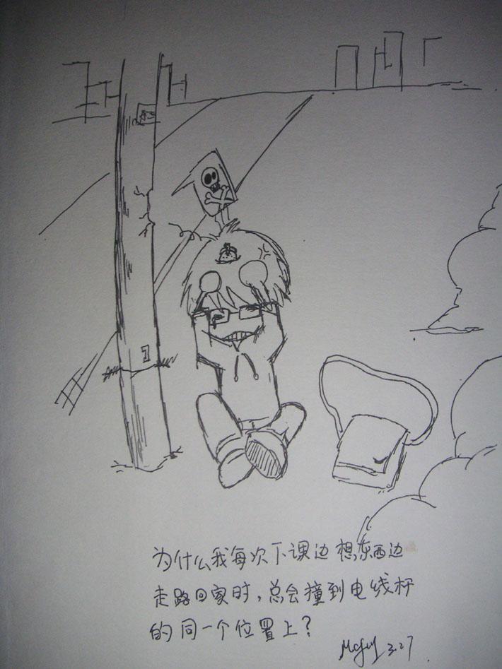 涂鸦7.jpg