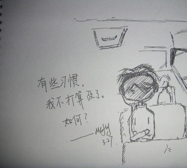涂鸦8.jpg