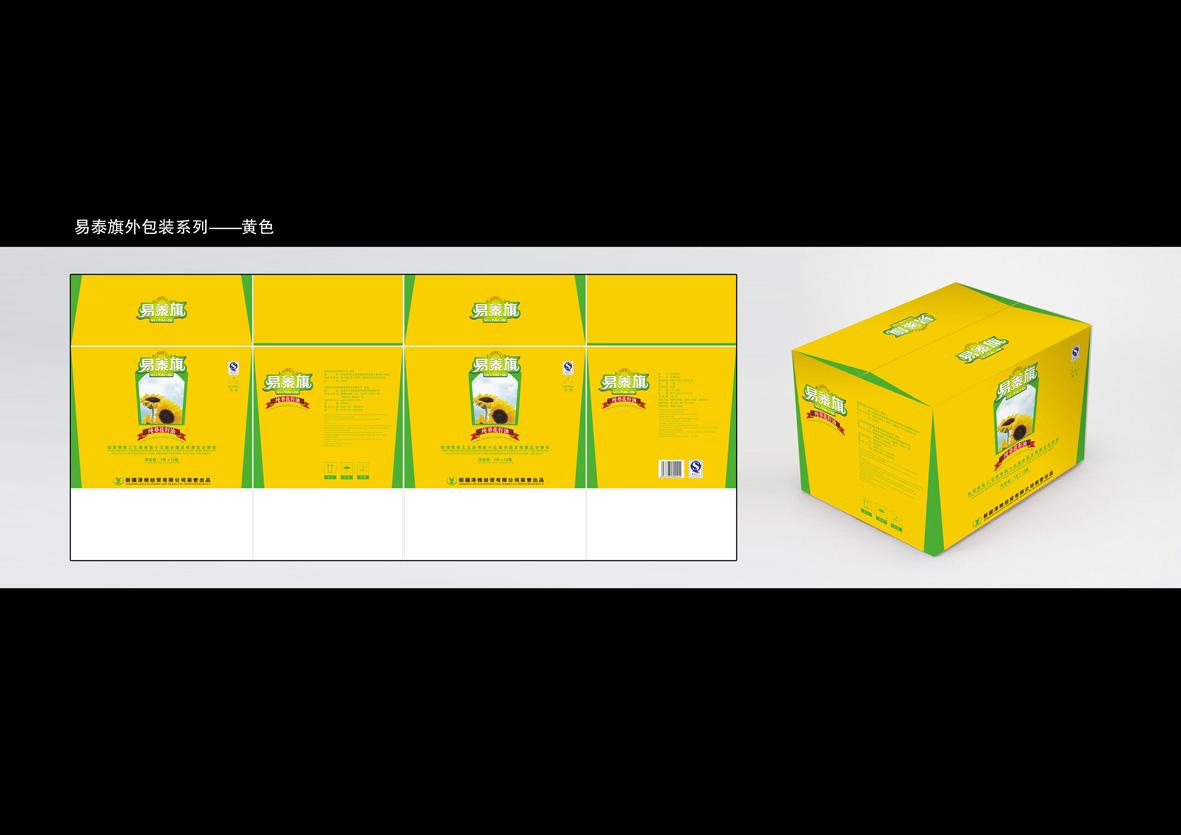 论坛首页 原创设计 包装 食品 03 食用油包装  外包装箱-黄.