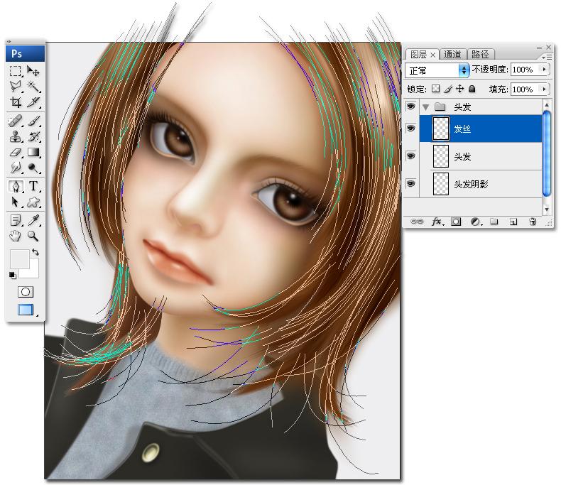 """在""""头发""""图层的上方新建一个图层并命名为""""发丝"""",使用""""钢笔工具"""" 勾出图片"""