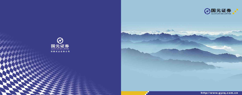 论坛首页 原创设计 平面 画册 03 抛砖引玉 邮册邮折设计(更新中)