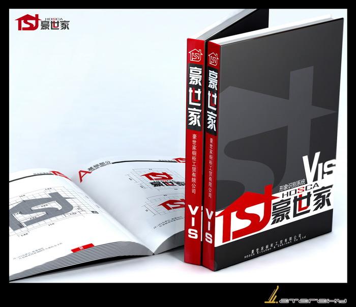 vi手册封面初稿