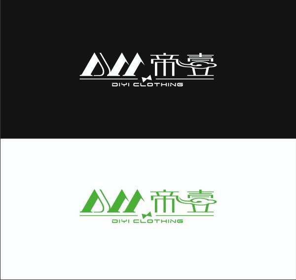 帝壹服装有限公司logo设计