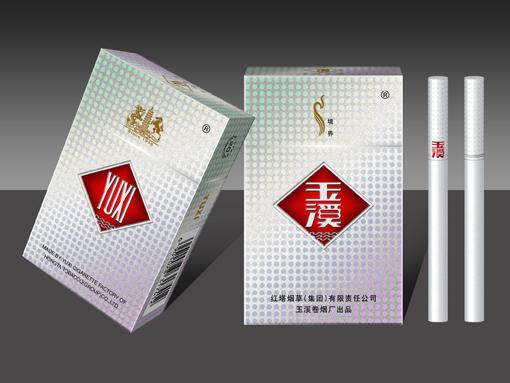 淘宝卖烟标_烟标网_烟悦网_烟标_淘宝助理