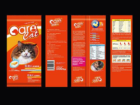 猫效果-0.jpg