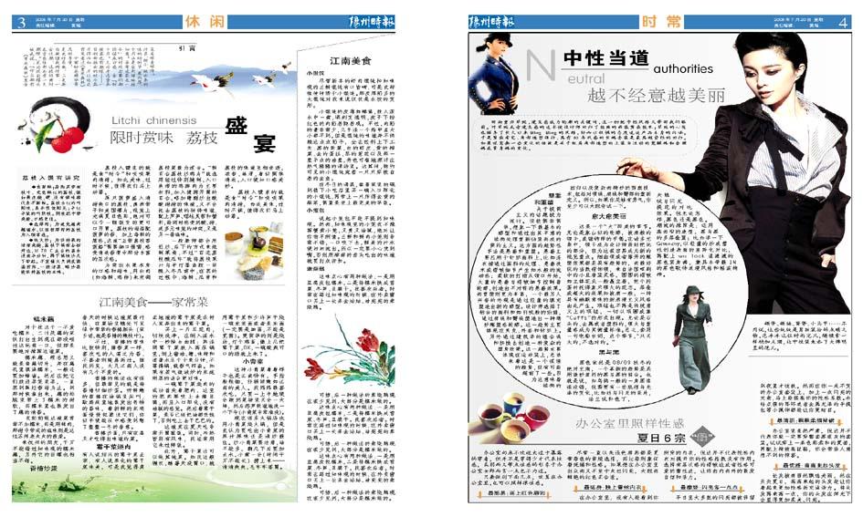 排版 红动平面区 平面设计 设计作品 设计素材 设计教程 第7页 红动论图片