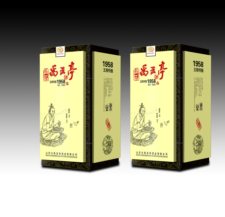 高档白酒酒类包装盒设计