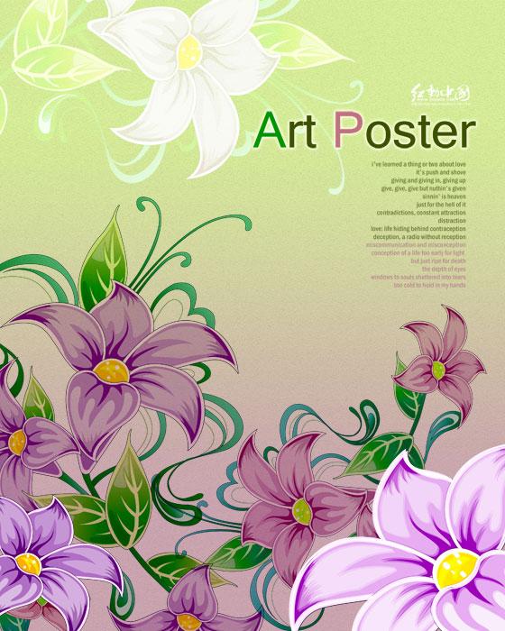 花纹图案类3PSD分层素材023图片 -花纹图案类3PSD分层素材023 花