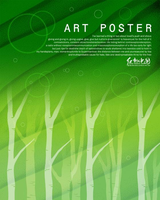 花纹图案类3PSD分层素材048图片 -花纹图案类3PSD分层素材048 花
