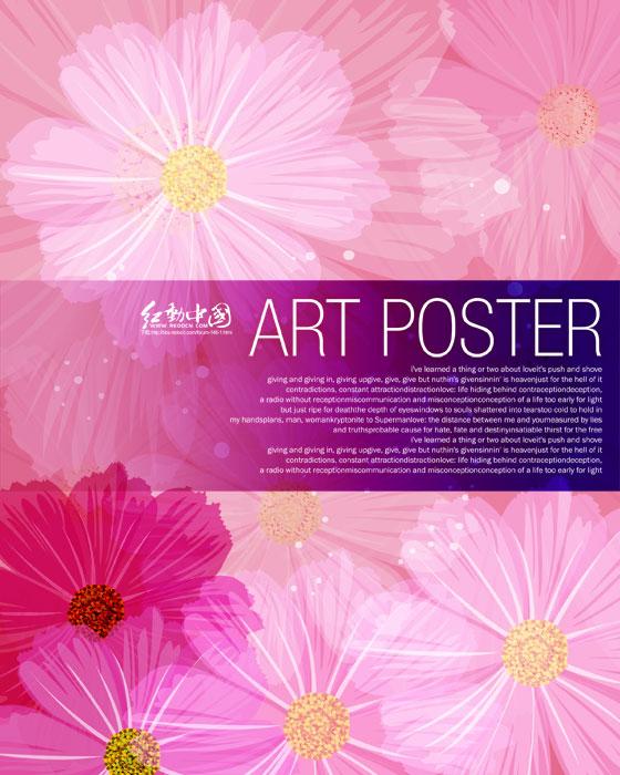 花纹图案类3PSD分层素材026图片 -花纹图案类3PSD分层素材026 花