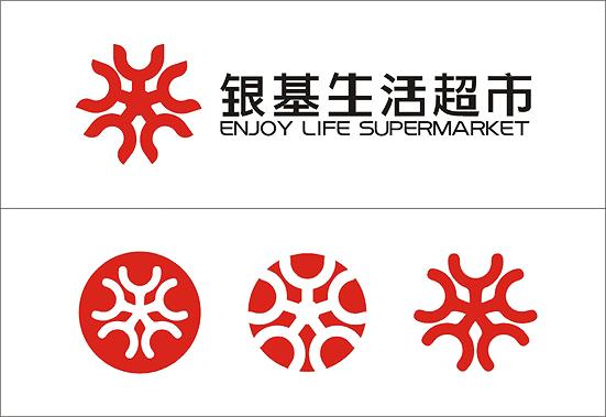 logo logo 标志 设计 矢量 矢量图 素材 图标 551_379