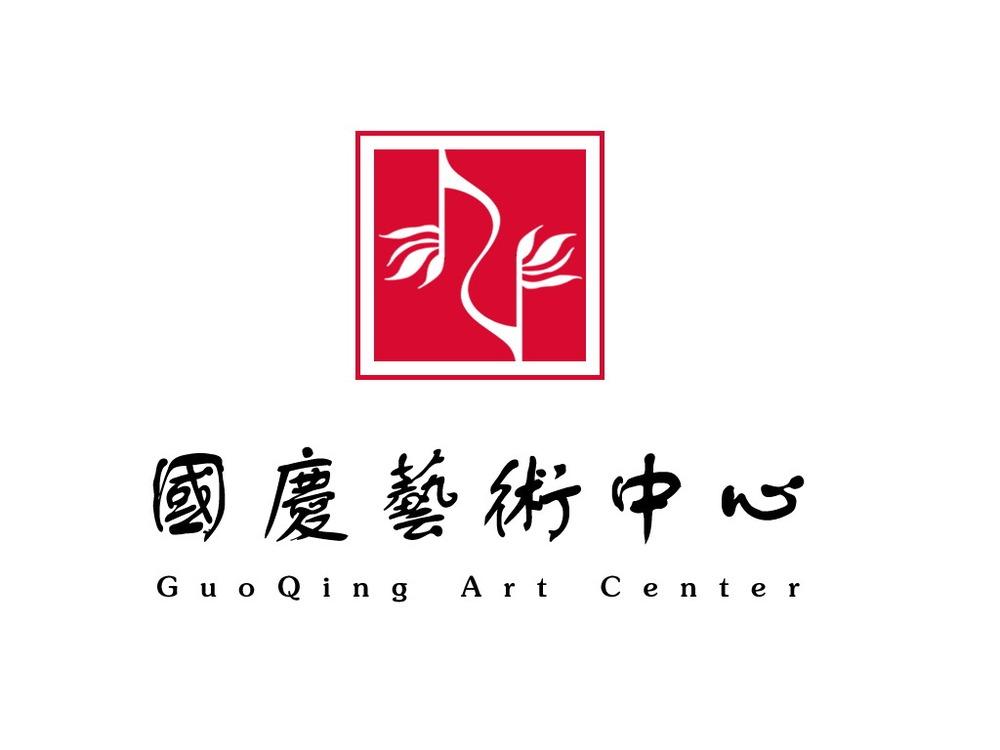 萨克斯风logo-国庆艺术中心标识设计大家来批评