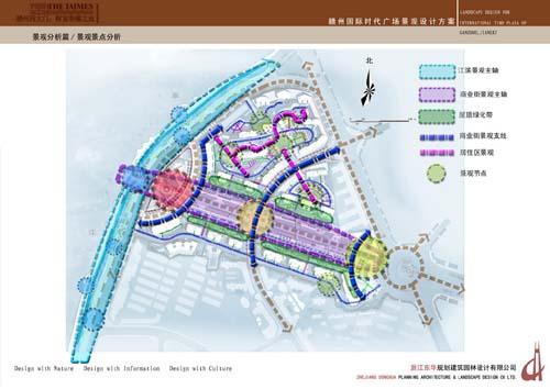 地图 设计图 效果图 500_354
