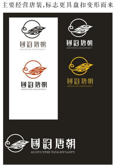 看看在 pp 标志 原创设计 第一设计网 全球人气最旺的设计论坛 -看看在