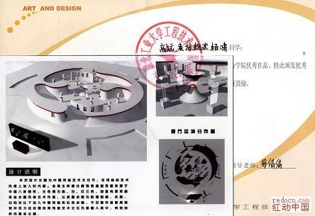 求职平面设计师(广州市)求职