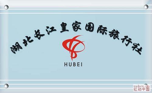 广州平面设计师招聘