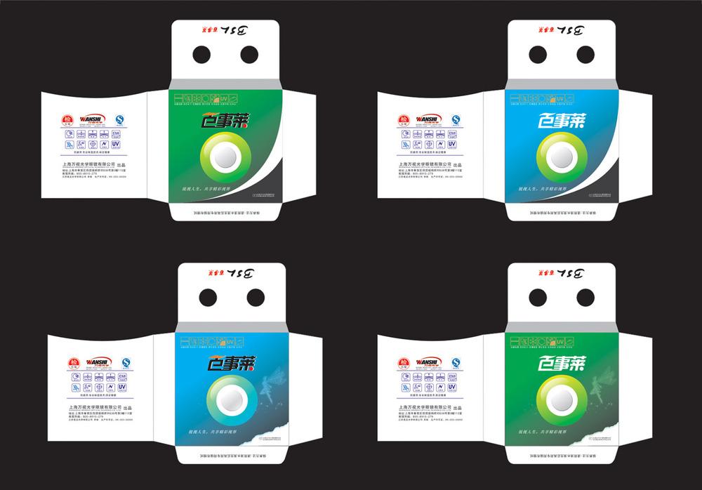 百事莱纸盒包装.jpg