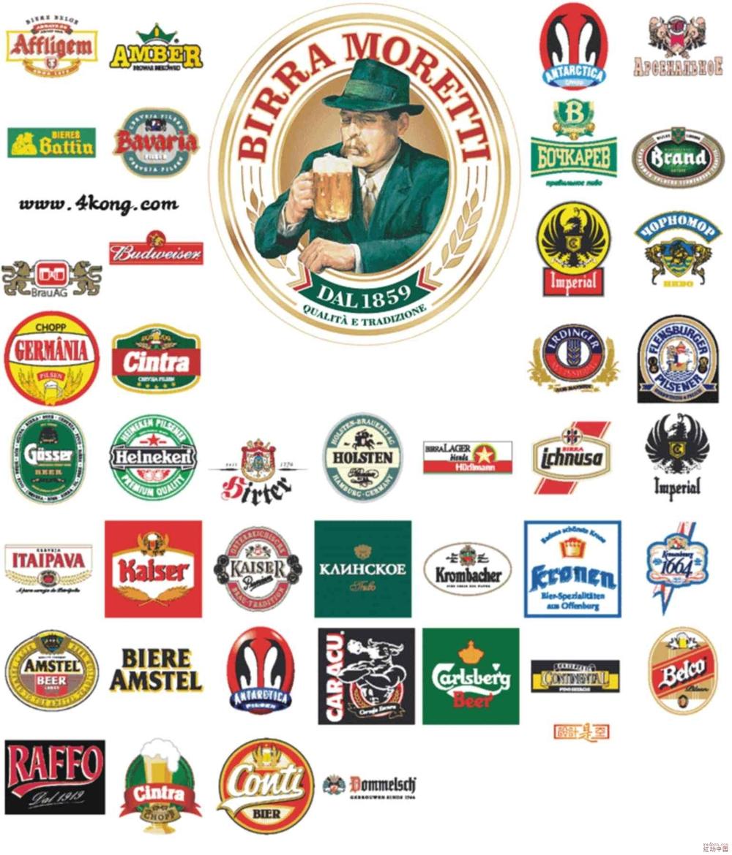 世界著名beer-logo-啤酒商标大全