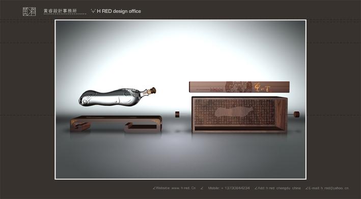 咖啡包装 平面设计 设计作品 设计素材 设计教程 第8页 红