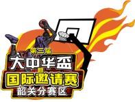机动比赛2008C.jpg