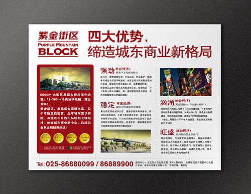 葫芦岛兴城古城软文介绍