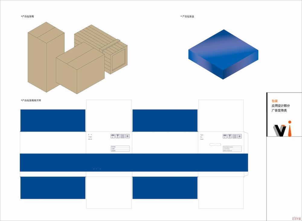 vi设计模板免费下载_免费整套vi设计模板