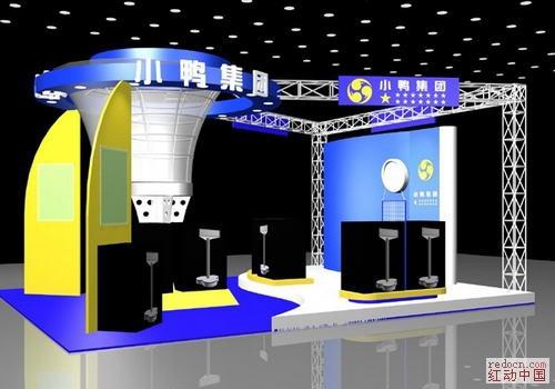 商业展台模型 一 展示设计必下 3d素材 材质 模型 贴图