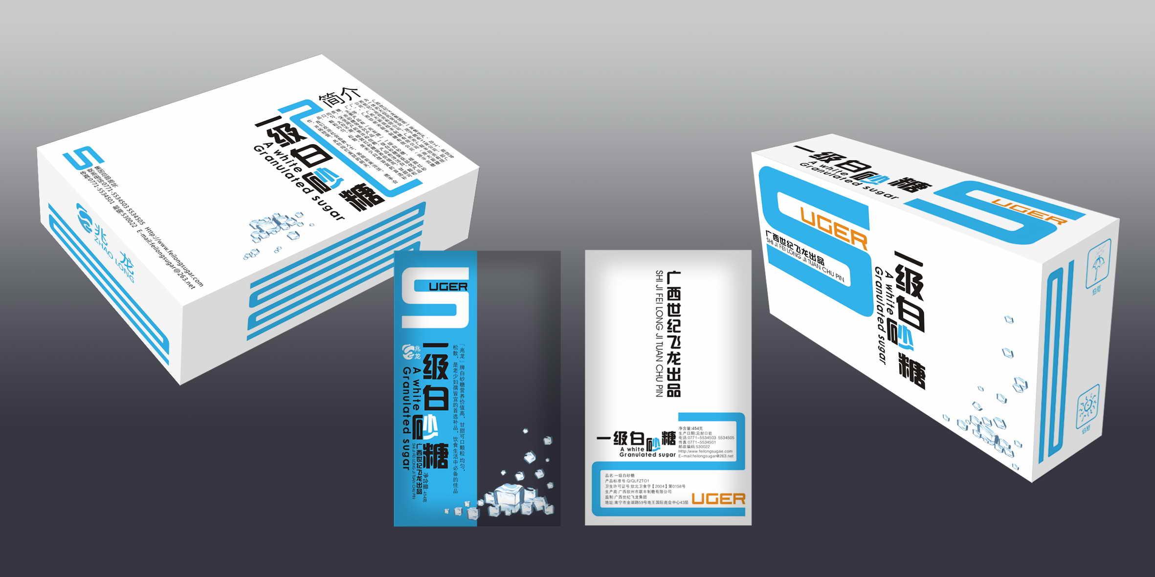 白砂糖包装_食品_包装_原创设计 第一设计网 - 红动